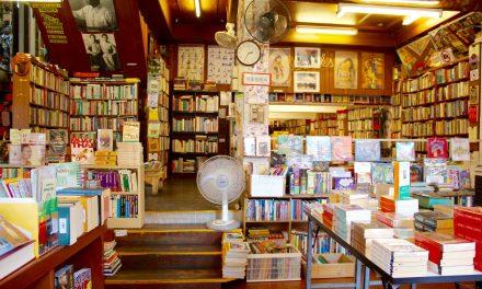 I Got Married in a Bookshop