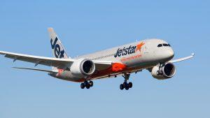 Jetstar budget airline
