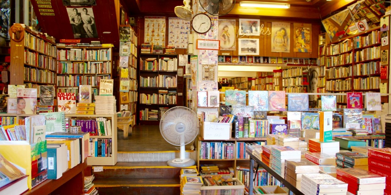 I Got Married in a Bookshop